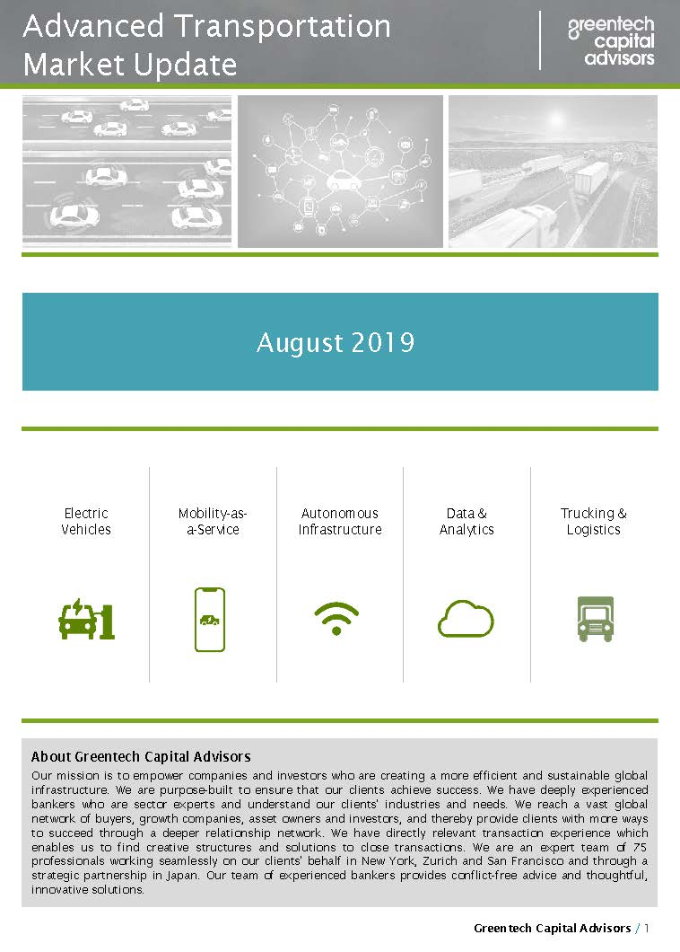 Advanced Mobility Market Update - August 2019